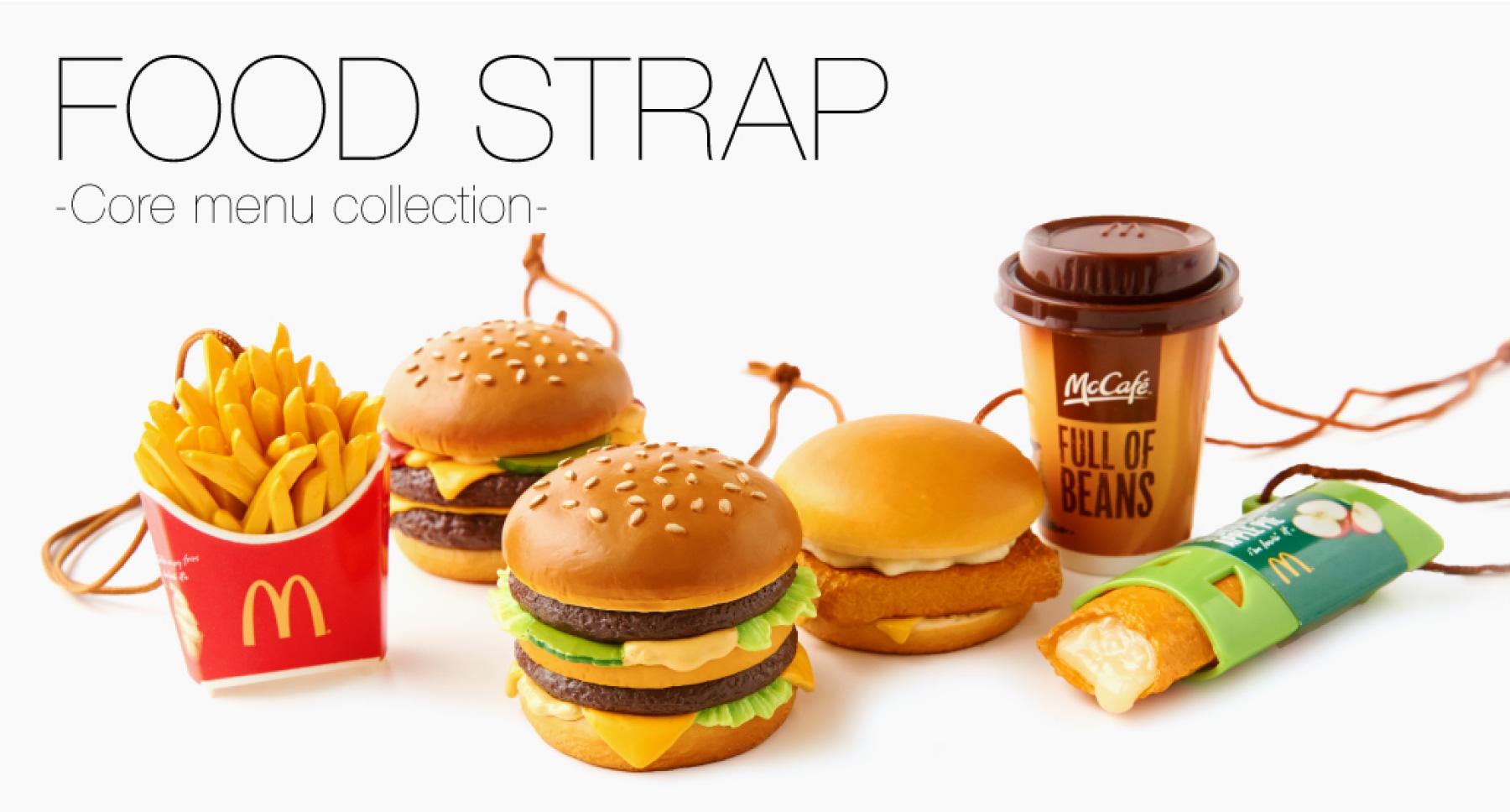 FOOD STRAP -Core menu collection-