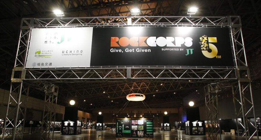 rockcorp_celebration1